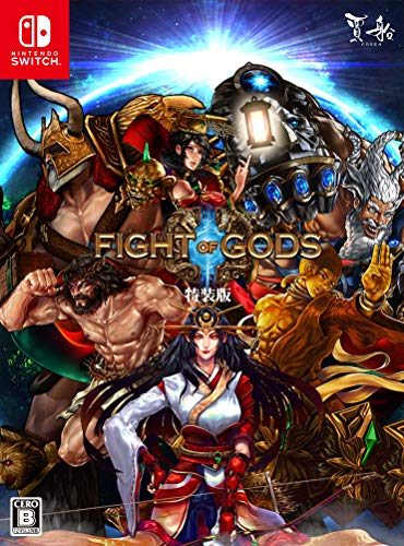 Fight of Gods 特装版 【Nintendo Switch】