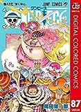 ONE PIECE カラー版 87 (ジャンプコミックスDIGITAL)