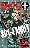 ジャンプ+デジタル雑誌版 2020年41号 (ジャンプコミックスDIGITAL)
