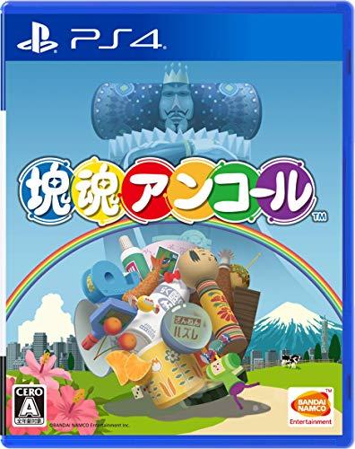 塊魂アンコール (PS4版) 【PS4】