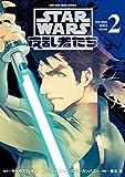 STAR WARS/反乱者たち 2巻 (LINEコミックス)