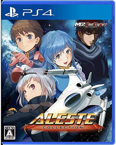 アレスタコレクション (通常版) (PS4版) 【PS4】