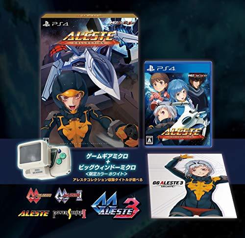 アレスタコレクション ゲームギアミクロ同梱版 (PS4版)