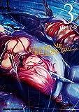 KILLING ME / KILLING YOU 3 (ドラゴンコミックスエイジ)