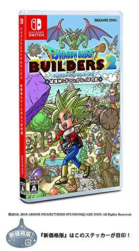 ドラゴンクエストビルダーズ 2 破壊神シドーとからっぽの島 廉価版 (Nintendo Switch版)