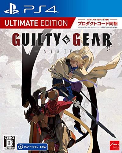GUILTY GEAR -STRIVE- アルティメットエディション (PS4版)