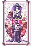 GU 王の卵(5)