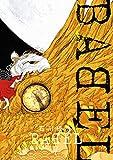 BABEL(7) (ビッグコミックス)