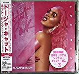 Hot Pink Japan Version / Doja Cat