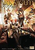アークナイツ コミックアンソロジー VOL.2 (DNAメディアコミックス)