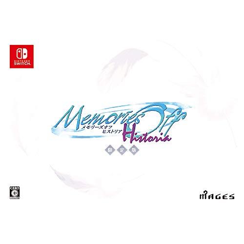 メモリーズオフ ヒストリア 限定版 (Nintendo Switch版)