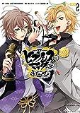 ヒプノシスマイク -Division Rap Battle- side F.P & M 小冊子付き電子限定版: 2 (ZERO-SUMコミックス
