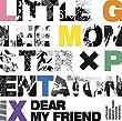 Dear My Friend feat. Pentatonix (通常盤) (特典なし)