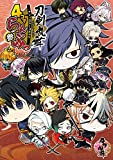 「刀剣乱舞-ONLINE-」アンソロジーコミック『4コマらんぶっ』 (月刊ブシロード)