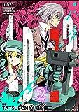 LDZ3(2) (少年マガジンエッジコミックス)