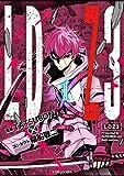 LDZ3(1) (少年マガジンエッジコミックス)