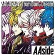 AAside【通常盤】