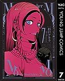 MoMo -the blood taker- 7 (ヤングジャンプコミックスDIGITAL)