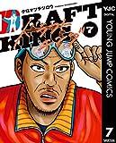 ドラフトキング 7 (ヤングジャンプコミックスDIGITAL)
