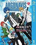 ARGONAVIS from BanG Dream! COMICS 1 (ジャンプコミックスDIGITAL)