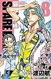 弱虫ペダル SPARE BIKE 8 (少年チャンピオン・コミックス)
