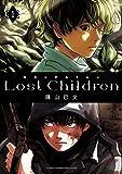 Lost Children 1 (少年チャンピオン・コミックス エクストラ)