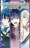 小説 アイドリッシュセブン Re:member (花とゆめコミックススペシャル)