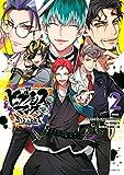 ヒプノシスマイク-Division Rap Battle-side D.H&B.A.T(2)限定版 (マガジンポケットコミックス)