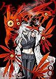 ケモノギガ(8) (サイコミ×裏少年サンデーコミックス)