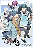 A3! WINTER #1【電子限定イラスト特典付】 (ZERO-SUMコミックス)