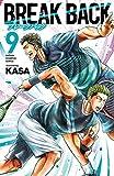 BREAK BACK 9 (少年チャンピオン・コミックス)
