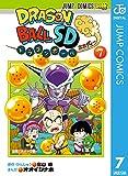 ドラゴンボールSD 7 (ジャンプコミックスDIGITAL)