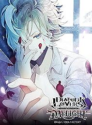 DIABOLIK LOVERS DAYLIGHT Vol.8 無神コウ CV.木村良平