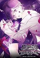 DIABOLIK LOVERS DAYLIGHT Vol.5 逆巻カナト CV.梶 裕貴