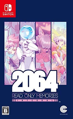 2064: Read Only Memories INTEGRAL (リードオンリーメモリーズ インテグラル)