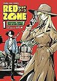 RED ZONE(1) (ヤングキングコミックス)