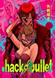.hack//bullet