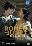 バレエ映画『ロミオとジュリエット』 [DVD]
