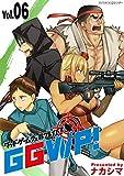 GGWP! -グッドゲームウェルプレイド!-(6) (サイコミ×裏少年サンデーコミックス)