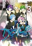 Dolce ~底辺アイドルの日常~ (3)【電子特典付】 (B's-LOG COMICS)
