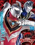 ウルトラ特撮PERFECT MOOK vol.14 ウルトラマンガイア (講談社シリーズMOOK)