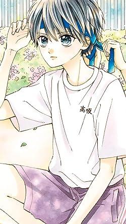 渚くんをお兄ちゃんとは呼ばないの人気壁紙画像 高坂 渚(こうさか なぎさ)