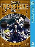 マッシュル-MASHLE- 5 (ジャンプコミックスDIGITAL)
