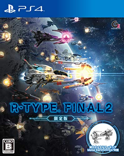 R-TYPE FINAL 2 限定版 (PS4版)