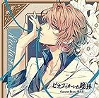 ピオフィオーレの晩鐘 Character Drama CD Vol.1 ニコラ・フランチェスカ