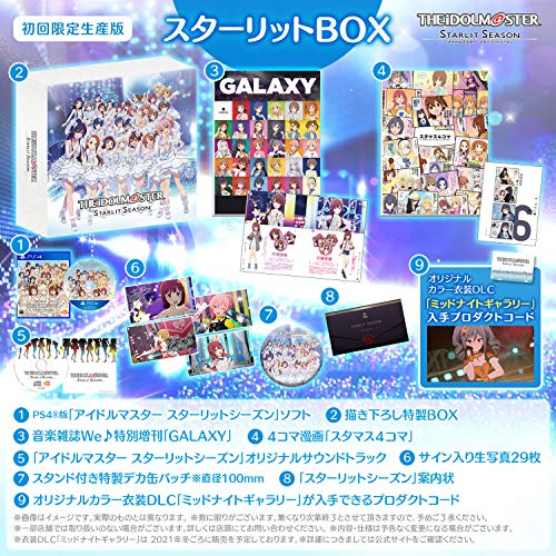 THE IDOLM@STER スターリットシーズン スターリットBOX 【PS4】