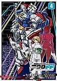 機動戦士ガンダムF90FF(4) (角川コミックス・エース)