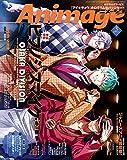 Animage (アニメージュ) 2021年 03月号