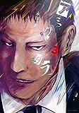アミグダラ : 3 (アクションコミックス)