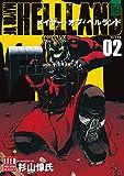 メイヤー・オブ・ヘルランド (2) (ボーダーコミックス)